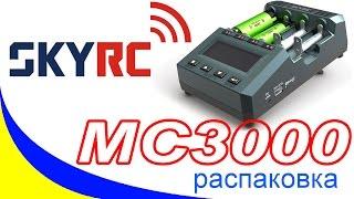 SkyRC MC3000 universal battery charger analyzer розпакування і попередній огляд