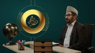 Dars du Ramadan n°4 Comment pouvons-nous mieux observer le mois du Ramadan ?