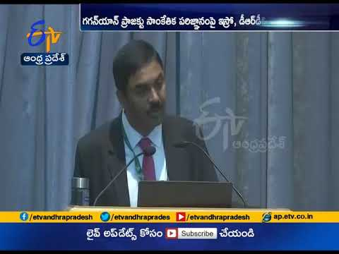 ISRO, DRDO sign MoUs for Gaganyaan Mission teluguvoice