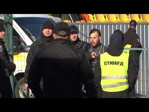 Полиция на матче Александрия   Шахтер