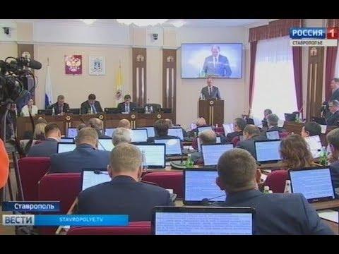 Бюджет Ставрополья на 2020-21 годы по традиции социально направленный