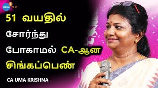 CA Uma Krishna | Josh Talks Tamil