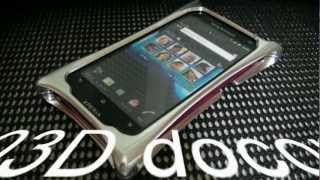 NMC/3D Hard case  XPERIA acro HD (SO-03D) (IS12S)アルミ削り出しハードケース