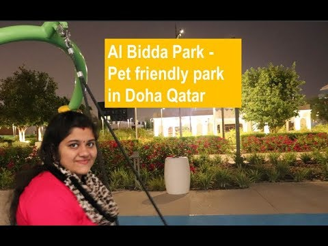 Al Bidda Park Night View -  - Pet friendly park in Doha Qatar