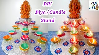 Diya stand from plastic bottle/candle stand | diy Diwali decoration ideas at home| Best out of waste