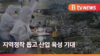 전북도, 전북형 청년수당 지원 '1천 명에 월 30만 …