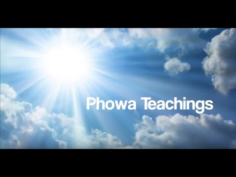 Phowa Teachings