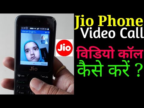 jio video call