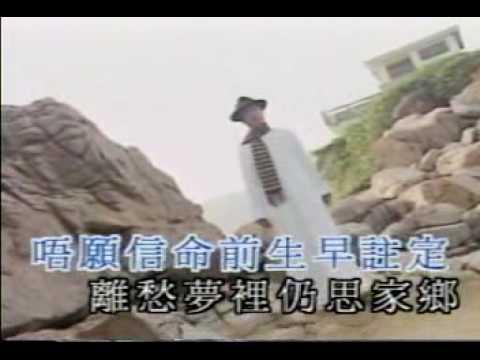 葉振棠-胜利双手创 sheng li shuang shou chuang