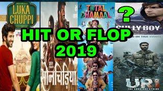 Hit or flop   Box office collection of luka chuppi, sonchiriya, total dhamaal, gully boy, uri 2019