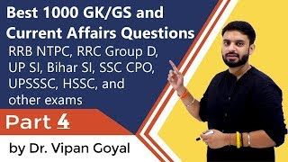 Best 1000 GK/GS Current Affairs Questions 2019 part 4 I RRB NTPC, UPSI by Dr Vipan Goyal I Study IQ