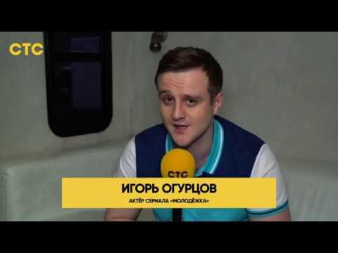 Кадры из фильма Молодежка - 6 сезон 3 серия