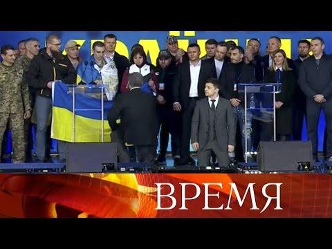 На дебатах в Киеве Владимир Зеленский заявил, что он не оппонент Петра Порошенко, а его приговор.