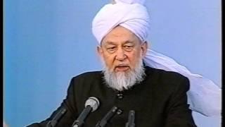 Urdu Khutba Juma on October 2, 1998 by Hazrat Mirza Tahir Ahmad