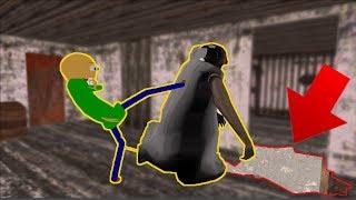Granny vs Aliashraf vs Baldi | funny animation part 5 | Гренни СМЕШНАЯ АНИМАЦИЯ