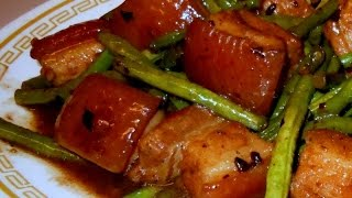 Stir Fry :pork Belly With Long Green Beans In Garlic Black Bean Sauce