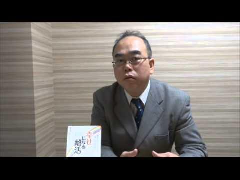 離婚110 Vol.2 三船美佳高橋ジョージ モラハラ離婚の真相