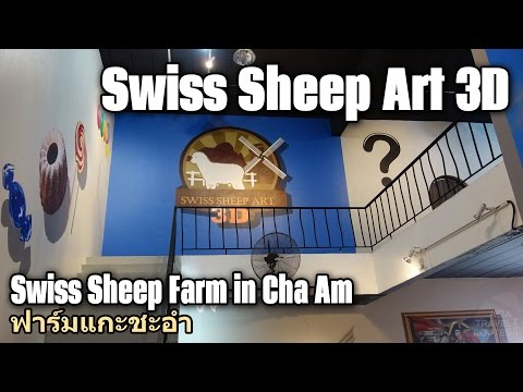 Swiss Sheep Art 3D in Cha Am