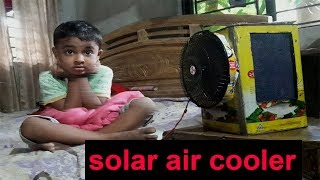 Solar Cooling System !Solar ac For Home!Solar Energy Air   Conditioner