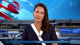 Новости в 12:00 от 12.11.2019 Первый канал