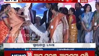 CM Naveen Patnaik inagurates Odisha Mahostav in Surat | News18 Odia