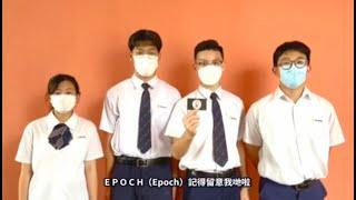Publication Date: 2021-04-19   Video Title: 2020-2021 佛教茂峰法師紀念中學 學生候選內閣 -
