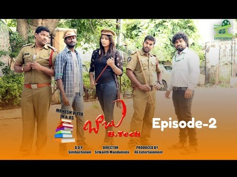 Babu BTech Episode 2 ||telugu latest Short film|| Fun Bucket Mahesh|| Directed by Srikanth Mandumula