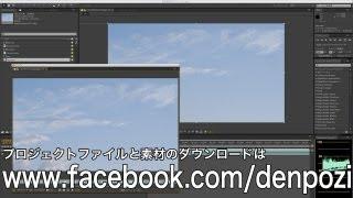 基礎から始めるAfter Effects 5-1 (マスク応用1 余分な部分な雲と島を消してみよう) thumbnail