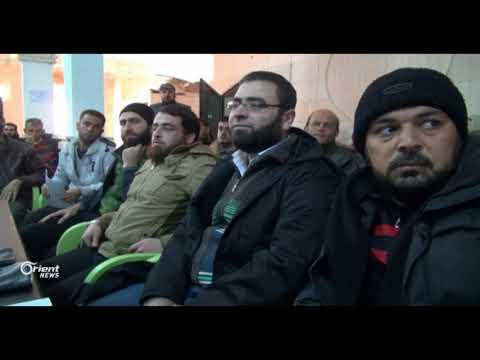 تشكيل نقابة عمال الصحة في ريف حماة  - 10:21-2017 / 12 / 10