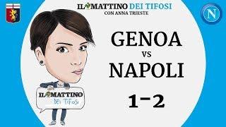 Il Mattino dei Tifosi - Genoa VS Napoli 1-2