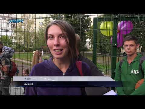 ТРК Аверс: Уже чотирнадцятий: у Луцьку відкрили ще один майданчик з пуліуретановим покриттям