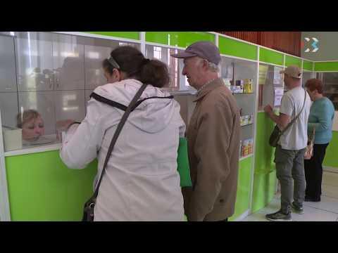 Как в Севастополе работают социальные аптеки