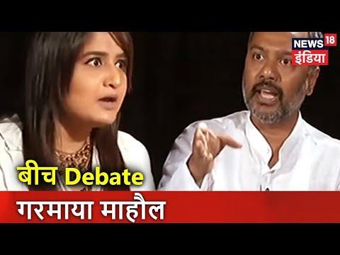 बीच Debate गरमाया माहौल   Tanveer Ahmed के तंज पर आग बबुला हुई Sonam Mahajan   News18 India