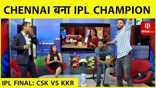 LIVE: CHENNAI के पराक्रम के सामने ध्वस्त हुआ KOLKATA, चौथी बार बना CHAMPION CSK   #IPL2021