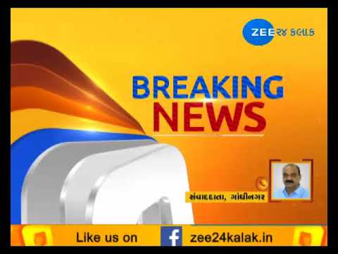 Ahmedabad: Common GDCR Act will be applicable from tomorrow-ZEE 24 KALAK