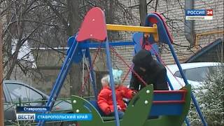 В Ставрополе зажжется бесплатный свет