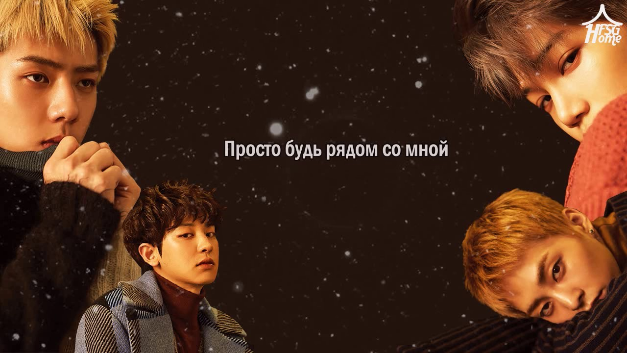 EXO – Twenty Four рус саб