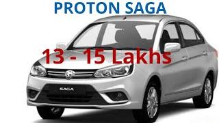Proton Saga Release Date In Pakistan | Price | Upcoming Proton Saga