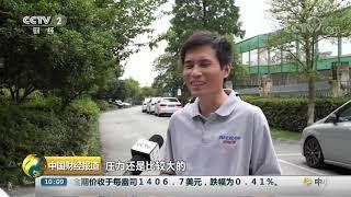 [中国财经报道]厨房垃圾处理器热卖 安装工供不应求| CCTV财经