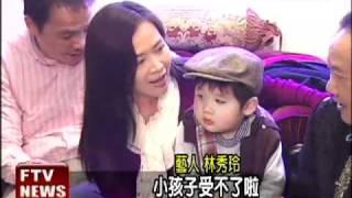 馬如龍辦團圓餐 童排隊討紅包-民視新聞