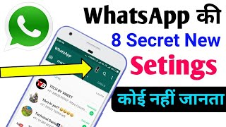 WhatsApp updates and hidden tricks #2019 new WhatsApp tricks and tips 2019