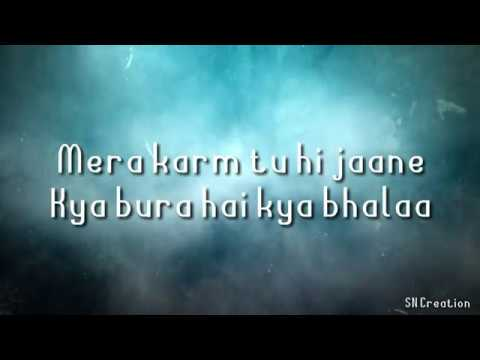 Namo Namo Ji Shankara Lyrics Video
