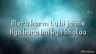 Namo Namo ji Shankara lyrics video