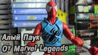 Фигурка Алого Паука от Marvel Legends Scarlet Spider