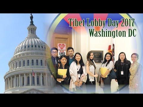 Tibet Lobby Day 2017 - Washington DC ཨ་རིའི་རྒྱལ་སའི་ནང་བོད་དོན་ཞུ་གཏུག་གི་ལས་འགུལ། ༢༠༡༧