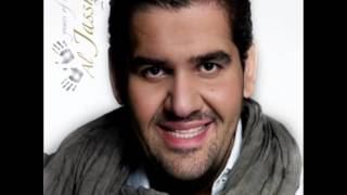 Husain Al Jassmi...Taybat | حسين الجسمي...تعبت