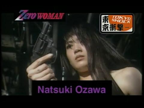 Zero Woman 2 1995 (Trailer)
