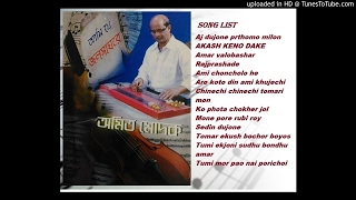 Bengali Hit Song by Amit Modak in Electric Steel Guitar