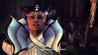 Dragon Age  Inquisition   Вивьен – один из компаньонов
