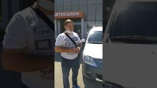 Кубань Авто - честное мнение клиента